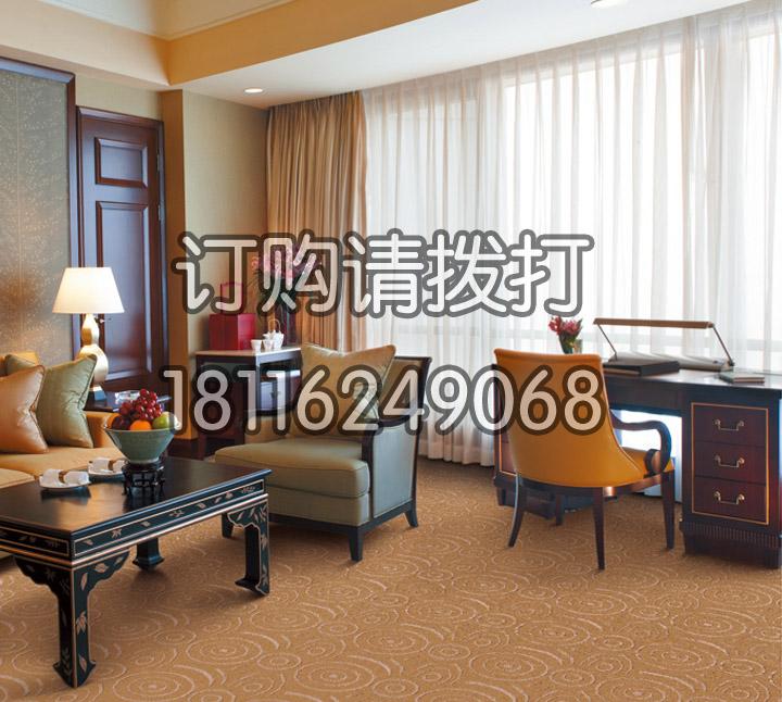 精致素色酒店书房地毯簇...