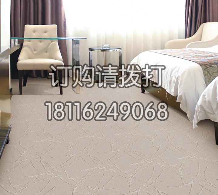 精美酒店客房满铺地毯簇绒-028