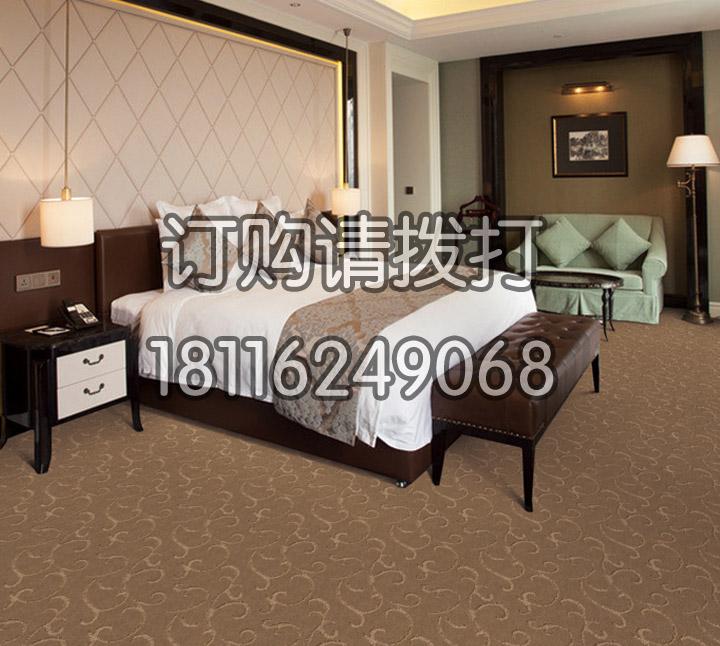 酒店客房深棕色满铺地毯簇绒-030