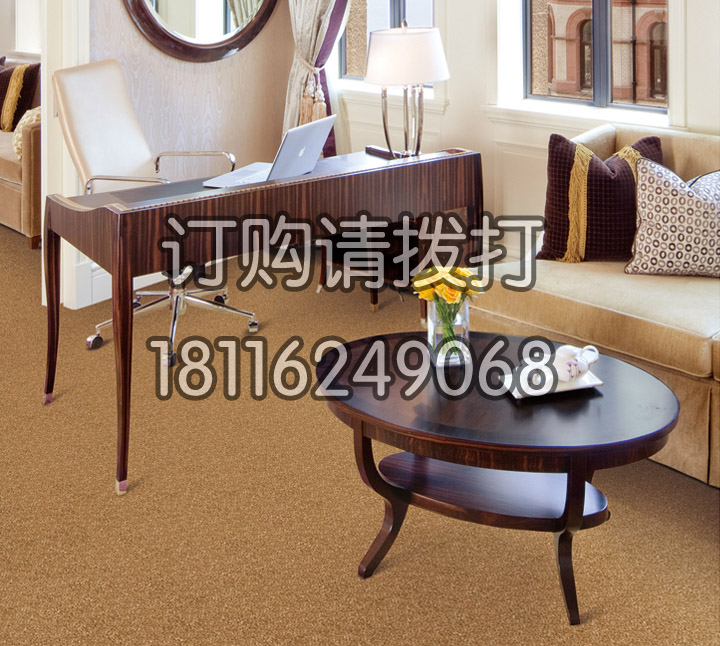 酒店书房素色满铺地毯簇绒-032