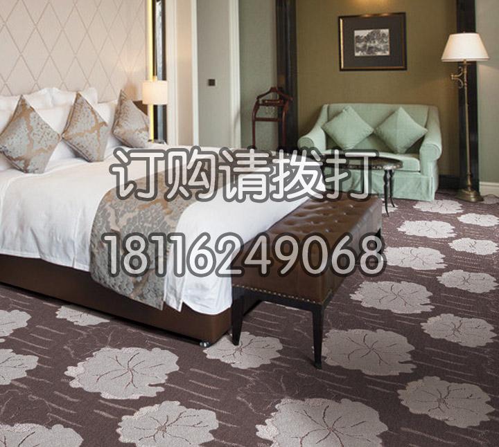 酒店客房浅紫色满铺地毯簇绒-034