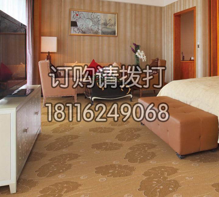 宾馆客房黄色满铺地毯簇绒-035