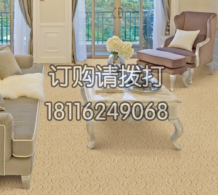 宾馆书房卡其色地毯簇绒...