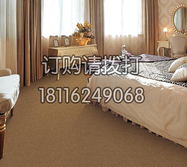 宾馆客房深棕色地毯簇绒...