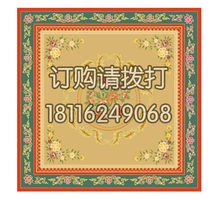 茶几花卉图案手工地毯-...