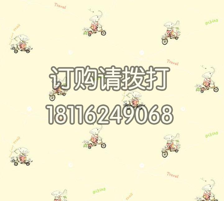 卧室黄色卡通图案墙纸宝贝系列-05010