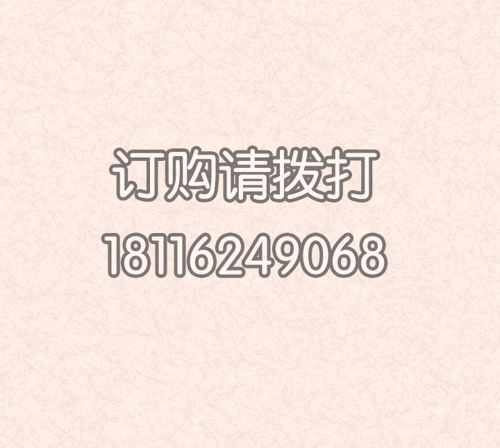 粉红色PVC墙纸 风采ME1304
