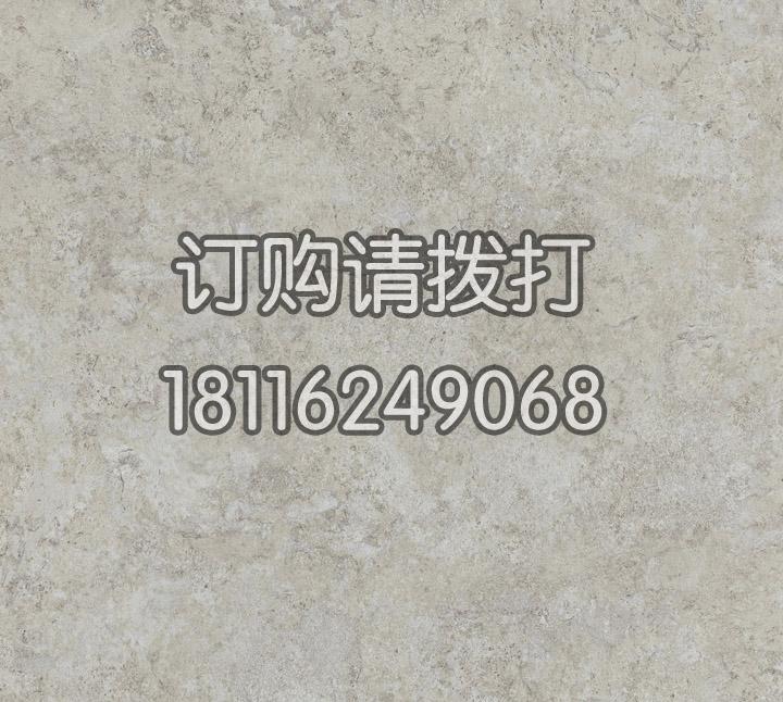 办公过道极尚PVC地板石纹CS3301