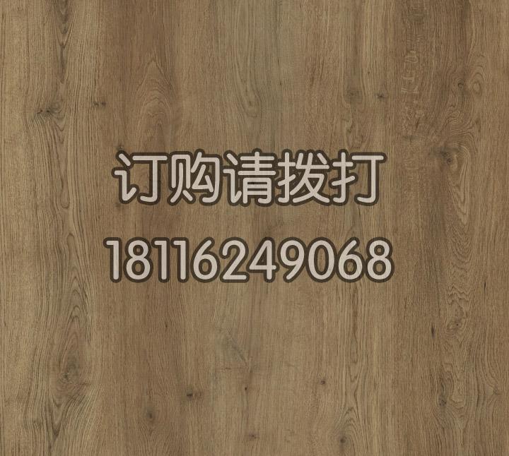 办公室极尚PVC地板木...