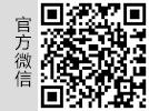 上海大和衡器有限公司