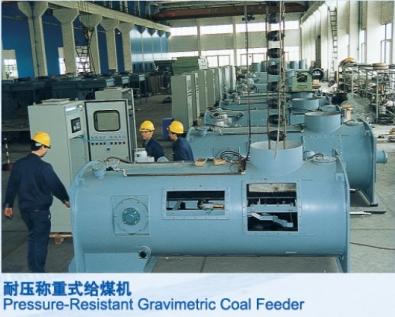 钢铁行业-GM-BSC22 系列耐压式计量给煤机