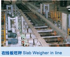 系列在线/离线钢卷秤及其称重系统