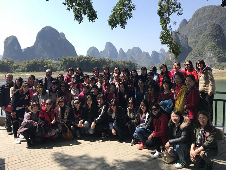 """上海大和女职工游山水桂林庆祝""""三八""""妇女节"""
