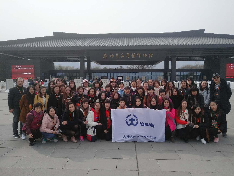三八婦女節,上海大和爲全體女職工發放溫馨福利