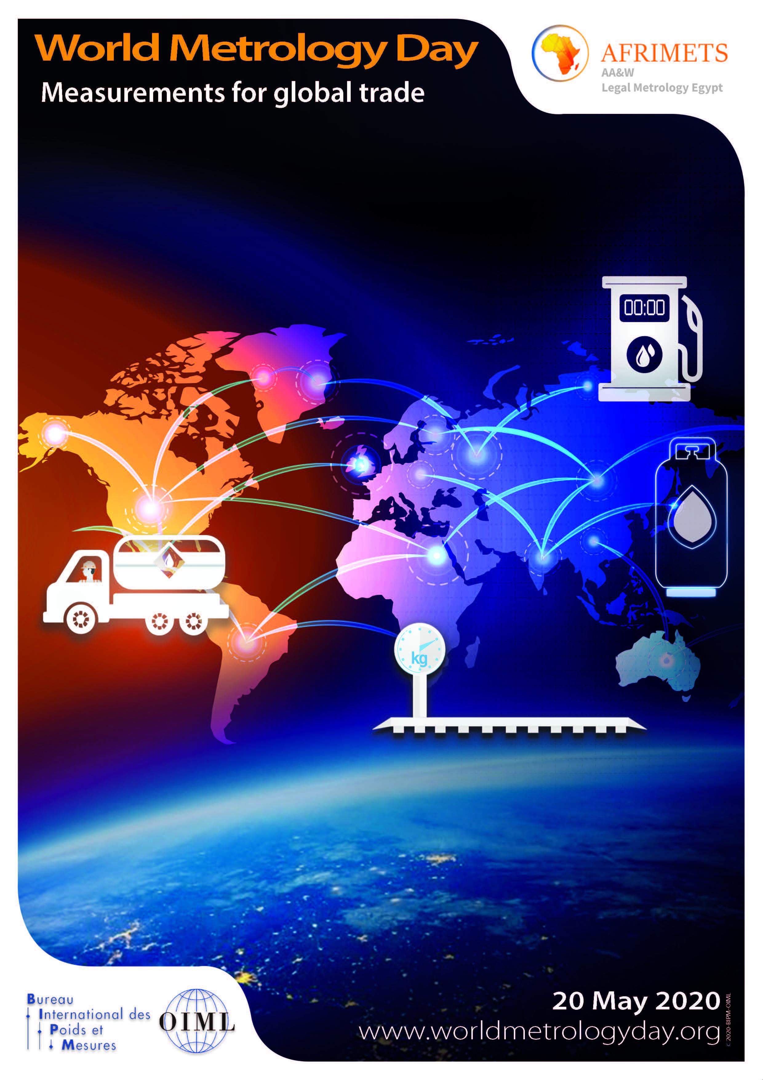 世界计量日网站发布2020年主题:全球贸易计量