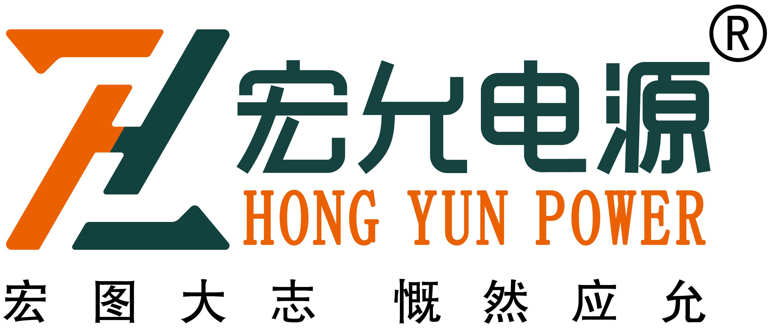 上海宏允电子有限公司