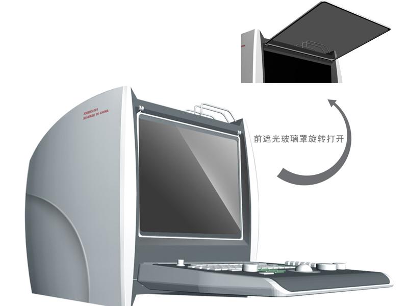 武漢工業設計:便攜式...