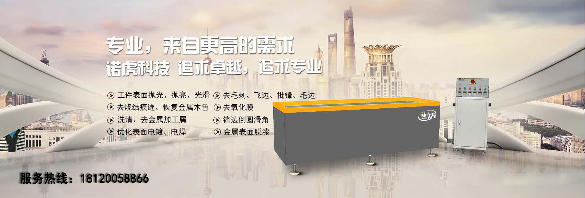 苏州诺虎自动化科技有限公司