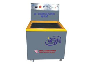 鸿运国际娱乐信誉如何_NF-9000 magnetic polishing mac...