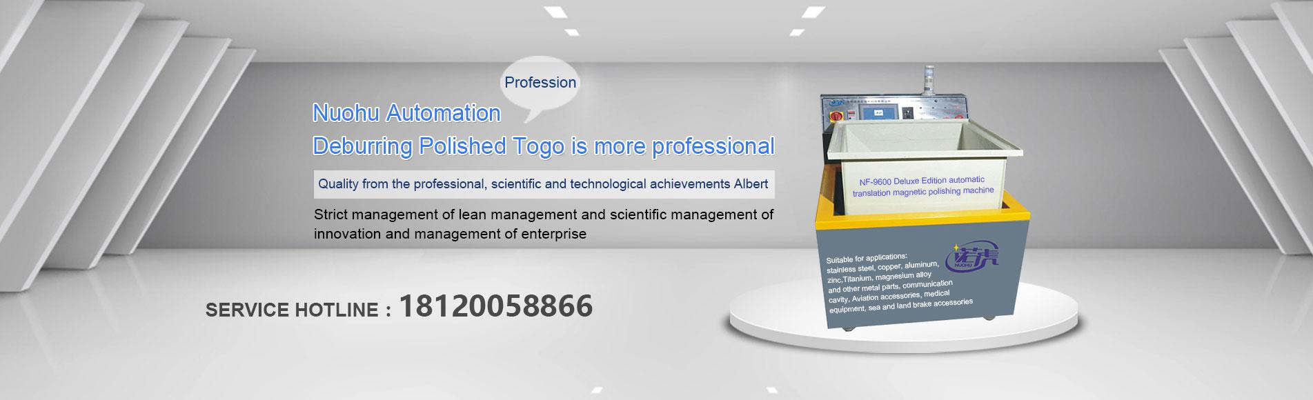 鸿运国际娱乐信誉如何_Suzhou Nuohu Automation Technology Co., Ltd