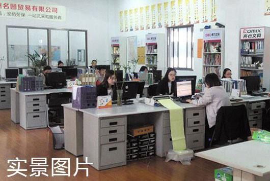 苏州名图贸易有限公司
