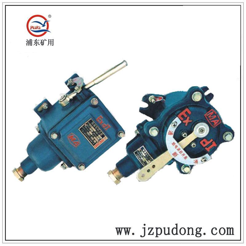 矿用隔爆型信号开关、(BAX1-5/127A打点器)、(BAX1-5/127L拉点器)