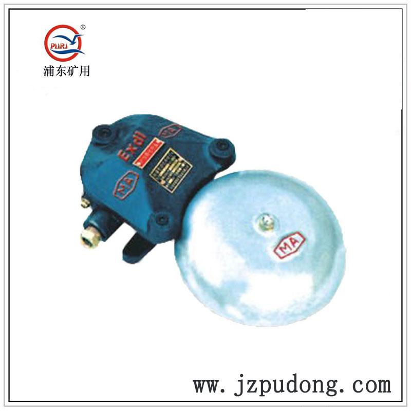 矿用隔爆型连击电铃(BAL1)DLB1-127V/36V/声光组合电铃(BAL2)DLB2-127V/36V