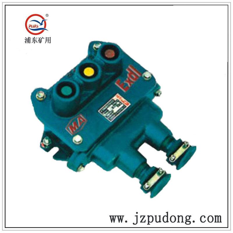 矿用隔爆型控制按钮BZA1-5/36-1/BZA1-5/36-2/BZA1-5/36-3