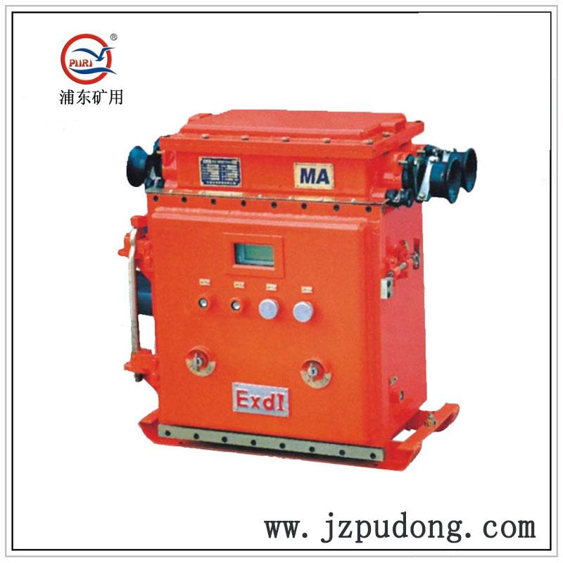 矿用隔爆型真空馈电开关KBZ-400/500/630(1140V/660V)Y