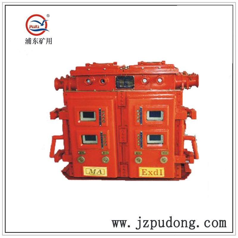 矿用隔爆兼本质安全型双电源双风机真空电磁起动器(4保护智能汉显)QJZ-4x80、120、1140V660VSF