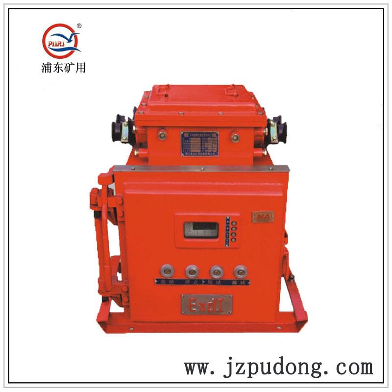 矿用照明型号综合保护装置(方壳)ZBZ-8.0M、10M、15.0M、20.0M/1140V660V/380V