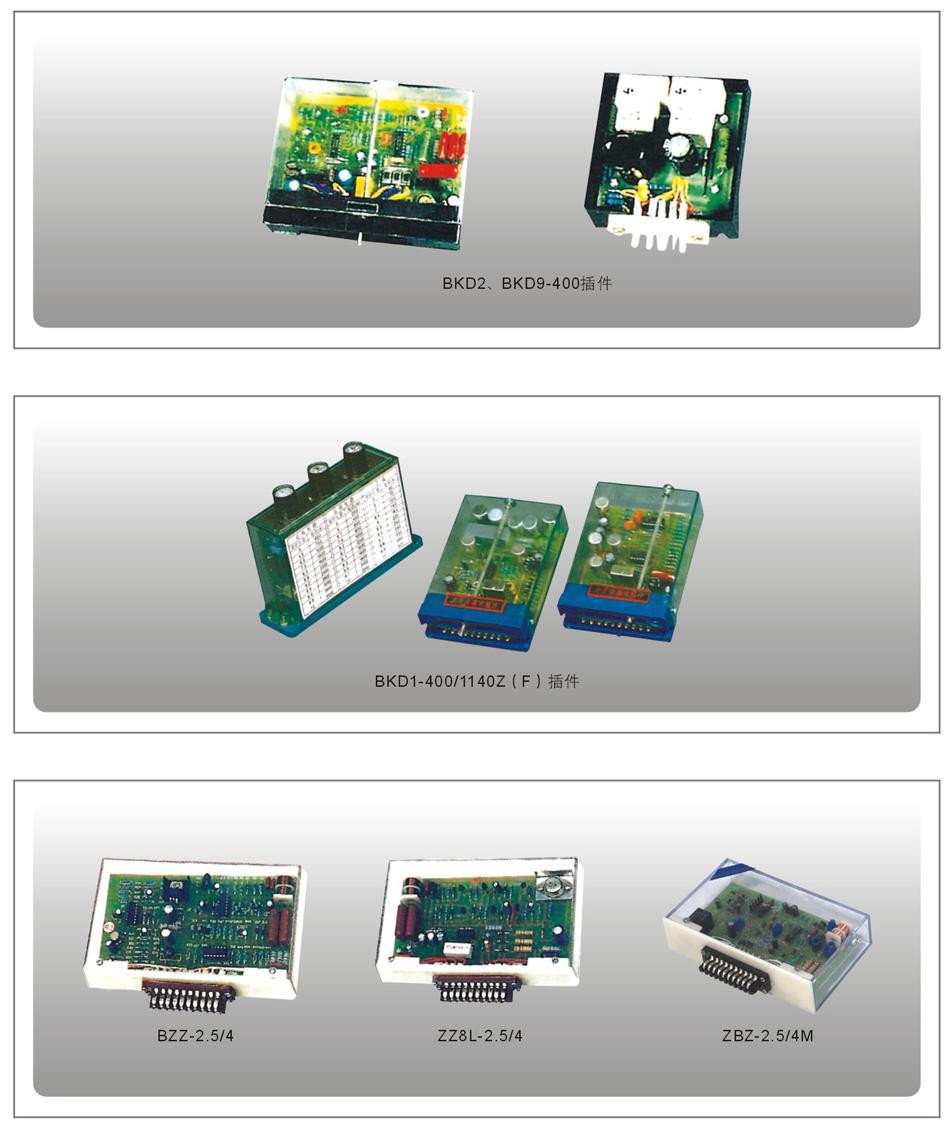 矿用插件-线路板