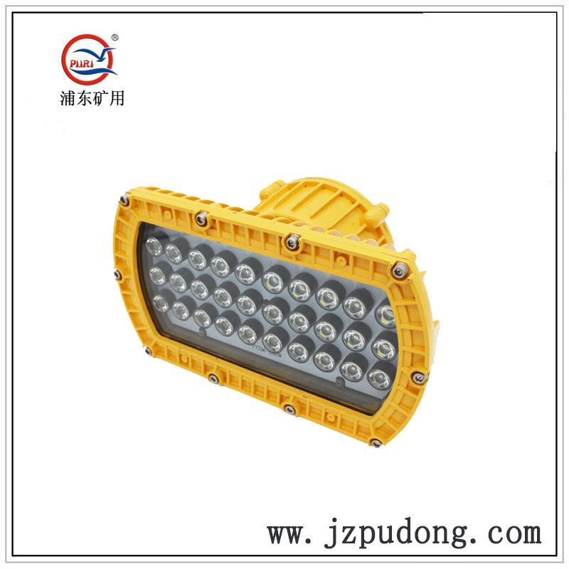 PDLED-F方形壁式LED防爆灯30W40W50W