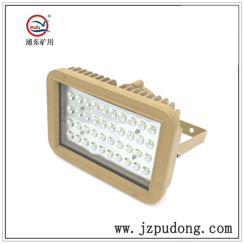 节能LED防爆灯方形20W30W40W50W