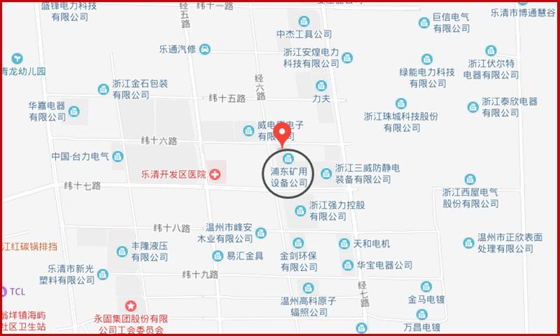 浙江浦东矿用设备有限公司地址详情