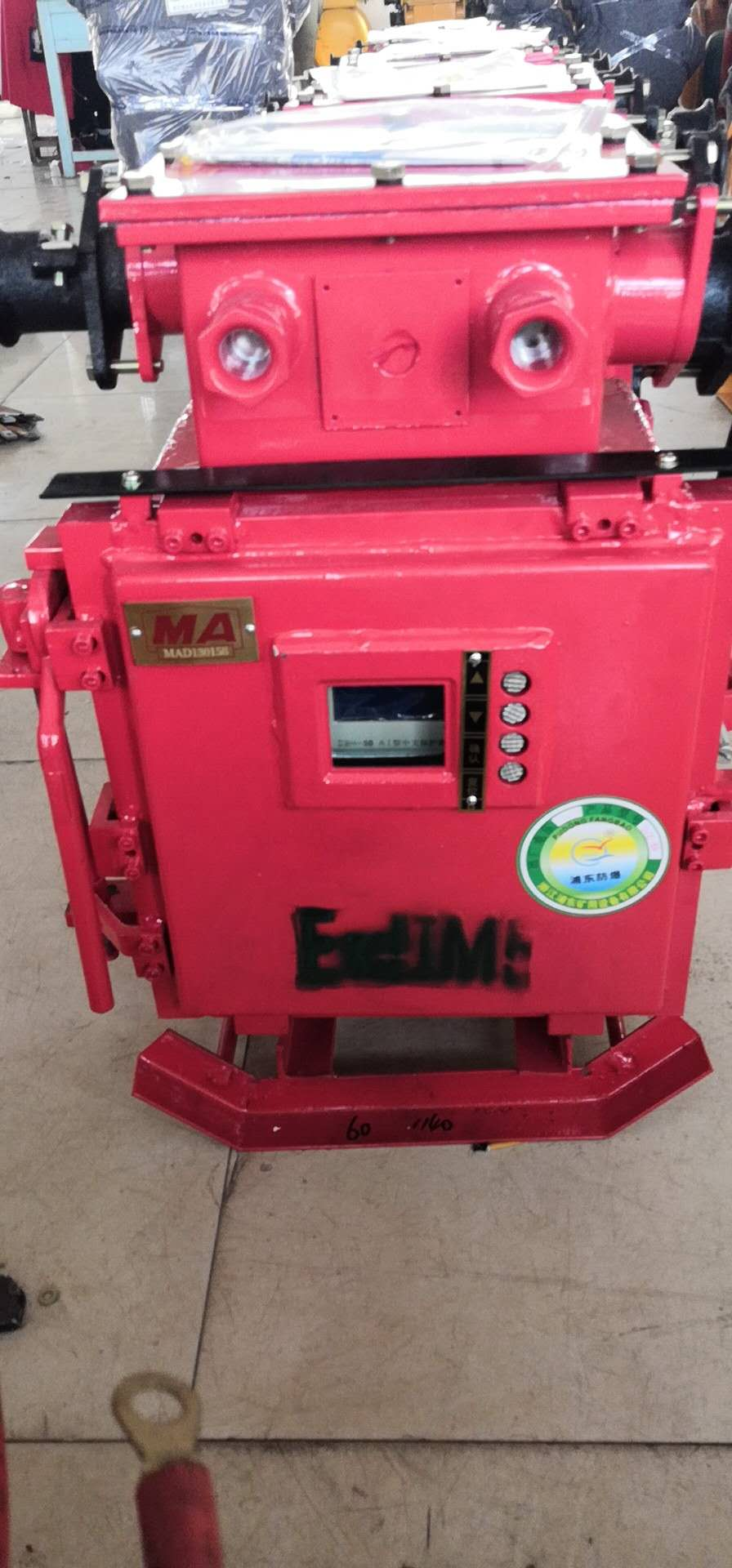 矿用隔爆兼本质安全型真空电磁起动器qjz系列