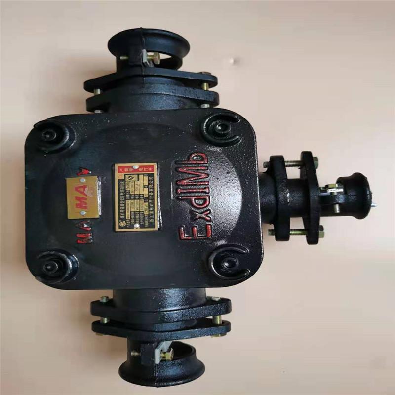 煤矿用隔爆型低压电缆防爆接线盒BHD2系列