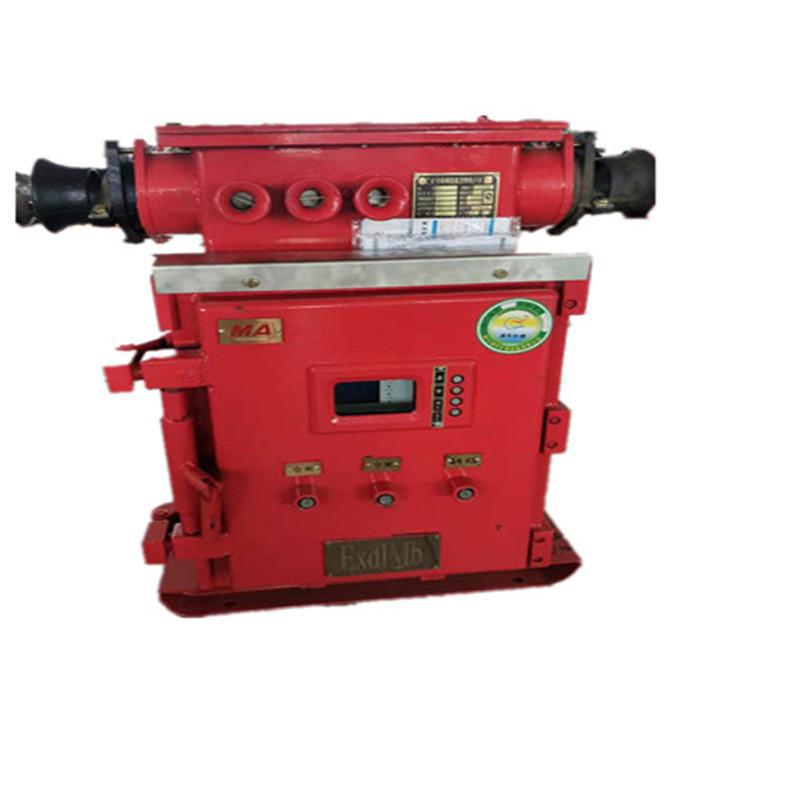 矿用隔爆兼本质安全型真空电磁起动器QJZ-200Z、315Z、400Z/1140V660V