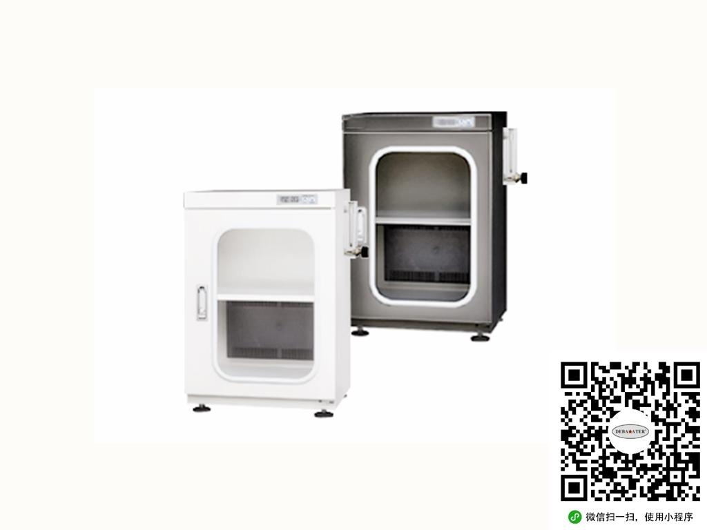 CTD98FD氮氣櫃