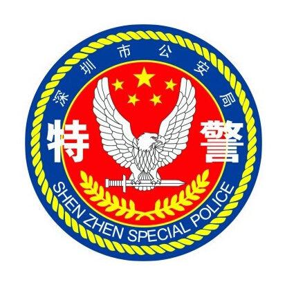 深圳特警战训基地