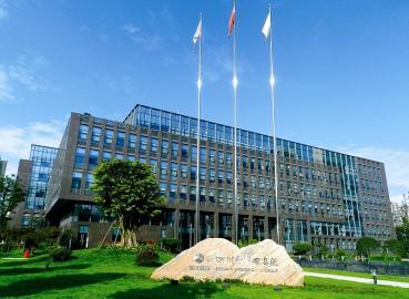 四川省水電集團辦公大樓