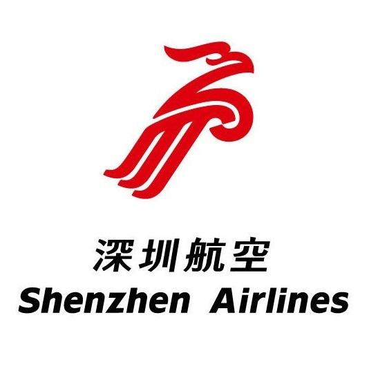 深圳航空有限責任公司總部