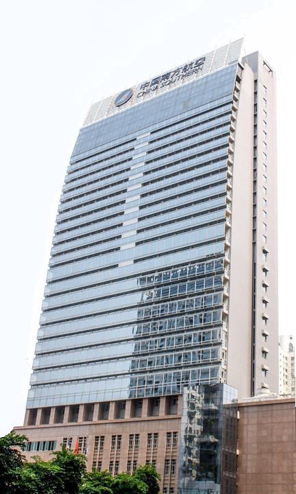 中国南方航空股份有限公司深圳分公司