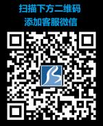 深圳市百納建筑裝飾材料有限公司