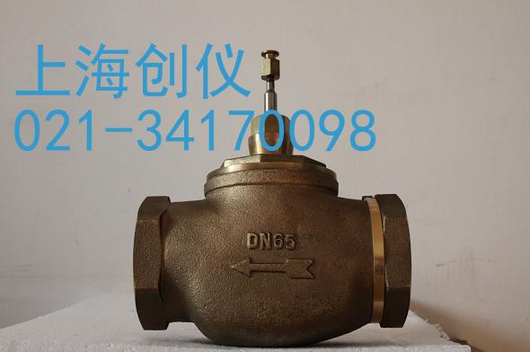 V5211S1029  線性二通閥