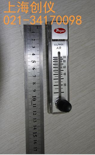 RMA-150-SSV  dwyer浮子流量计