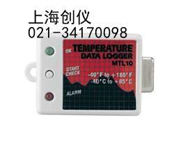 MTL10 小型温度记录仪
