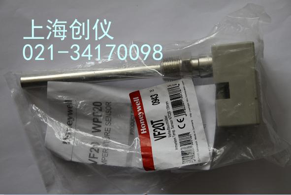 VF20T Honeywell温度传感器