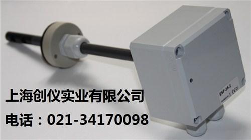 ESF-35-2  OJ风速传感器
