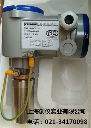 DWM2000 KROHNE電磁流量變送器